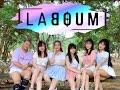 Laboum - hwi hwi dance cover