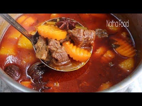 Bò kho kinh doanh, cách nấu bò nhanh mềm, gia vị vừa vặn thơm ngon || Natha Food - Thời lượng: 24:37.