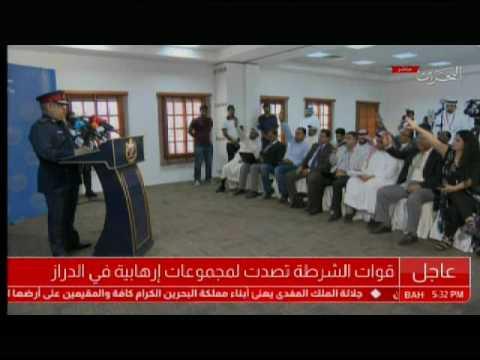 وقائع المؤتمر الصحفي حول العملية الأمنية في قرية الدراز 2017/5/24