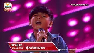 Video ជន សៀងលិ - កុំស្នេហ៍ះអ្នកក្រដួចបង (Blind Audition Week 4 | The Voice Kids Cambodia Season 2) MP3, 3GP, MP4, WEBM, AVI, FLV April 2019