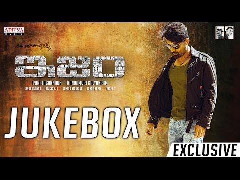 ISM Telugu Movie Full Songs Jukebox || Kalyan Ram, Aditi Arya || Puri Jagannadh || Anup Rubens