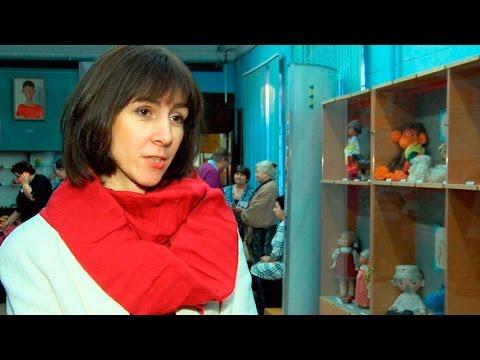 В Музее игрушки прошли 8-е Бартрамовские чтения