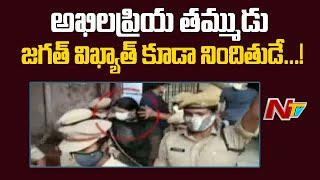 జగత్ విఖ్యాత్ కూడా నిందితుడే – Police Search Operation for Bhargav Ram And Jagath Vikhyath