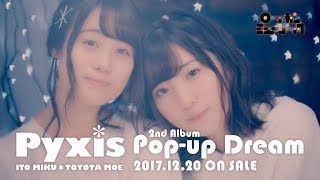 Pyxis(ピクシス) / Pop-up Dream