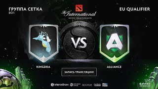 Kingdra vs Alliance, The International EU QL [GodHunt, 4се]