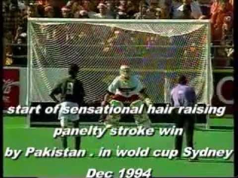 Pakistan winning the Hockey World Cup 1994
