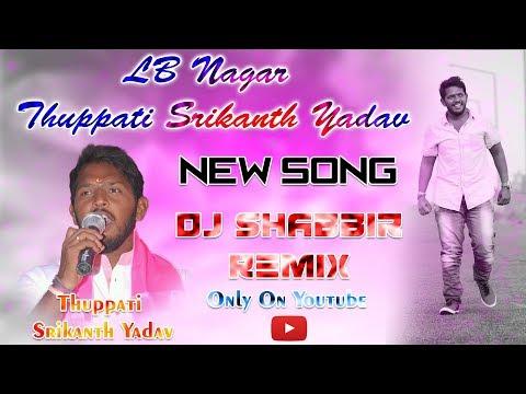 Video Thuppati Srikanth Yadav Anna New Song Dj Shabbir Remix download in MP3, 3GP, MP4, WEBM, AVI, FLV January 2017
