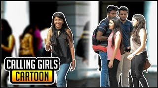 Video Calling Cute Girls Cartoon | Pranks in India | SOS Pranks MP3, 3GP, MP4, WEBM, AVI, FLV April 2018