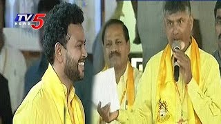 Video రామ్మోహన్ నాయుడు ను ఆకాశానికి ఎత్తిన చంద్రబాబు !| Chandrababu Praises MP Rammohan Naidu | TV5 News MP3, 3GP, MP4, WEBM, AVI, FLV Juni 2019
