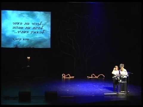 מדיה תקשורת-עצרת זיכרון לשואה ולגבורה-פתח תקווה 2012