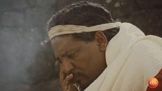 አርአያ ሠብ የአፄ ቴዎድሮስ ዘጋቢ ፊልም ክፍል 1/Who Is Who Season 5 Episode 3 Atse Tewodros Documentry