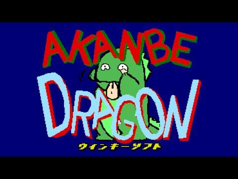 Akanbe Dragon (1988, MSX2, Winky Soft)