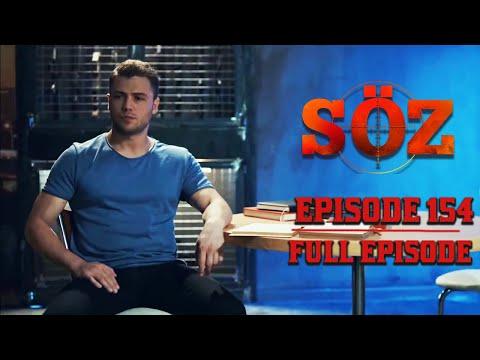 The Oath   Episode 154 (English Subtitles)