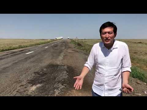 Блогер показал \убийственный\ участок трассы Алматы - Астана после ремонта - DomaVideo.Ru
