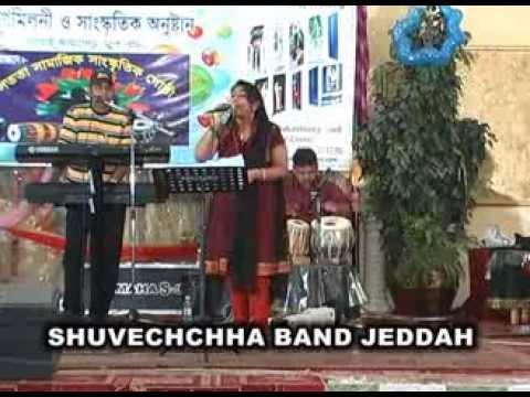 RONGGIN KHAME ASHLO CHITHI-REHNA(SHUVECHCHHA BAND LIVE IN JEDDAH - K.S.A)