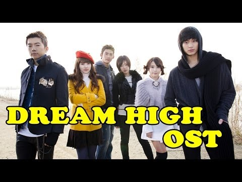 Dream High 1 Ost Full | 드림하이 Ost Full | Nhạc Phim Dream High