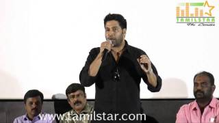 Naan Yaar Movie Audio Launch
