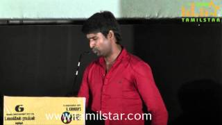 Oru Oorla Rendu Raja Audio Launch Part 2