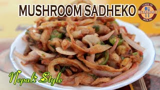 "Mushroom Sadheko Recipe  Delicious Nepali Style - Easy & Quick RecipeMushroom Sadheko is one of the most  easy and quick recipe.Watch this video to find how to make Mushroom Sadheko recipe at home.Welcome to ""Learn to Cook with me CHANNEL""Please Like , Share & SUBSCRIBE our Channel for New Recipes Videos:Don´t forget... If you like this recipe... Leave a comment or Thumbs up ;) Thank you.Video link of this Recipe :  https://youtu.be/mJCAhRknoN4Thanks for Watching. Have FunMusic Credit:Music by BENSOUND http://www.bensound.com/royalty-free-musicCreative Commons — Attribution 3.0 Unported— CC BY 3.0http://creativecommons.org/licenses/b...___________________________________Subscribe & Stay Tuned: https://www.youtube.com/channel/UCzoP8ZzP6QbDpVVweZ_I3HA?sub_confirmation=1___________________________________Visit Our Channel ""Learn to cook with me"":For Facebook Updates: https://www.facebook.com/Learn-To-Cook-With-Me-181829918948258/"