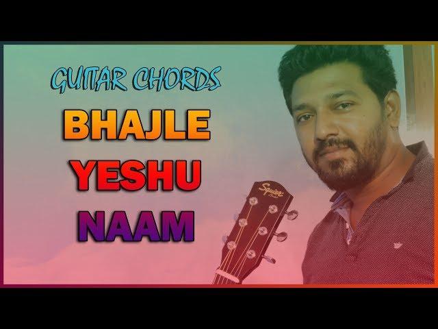 Guitar Chords For Christian Song Bhajle Yeshu Naam
