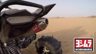 6. 2017 Yamaha Raptor 700R SE SOUND with Yoshimura RS-2 Stock vs. Full System