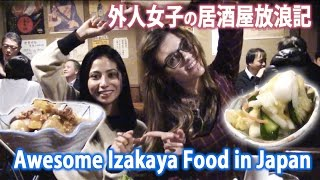 Japanese Homemade Meal is the Best in the World