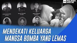 Video MENDEKATI KELUARGA MANGSA BOMBA YANG LEMAS |MHI (8 Oktober 2018) MP3, 3GP, MP4, WEBM, AVI, FLV Oktober 2018