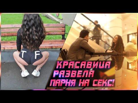 porno-cheshskaya-ulitsa