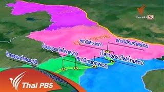 ทีวีจออีสาน - โครงการก่อสร้างทางรถไฟ