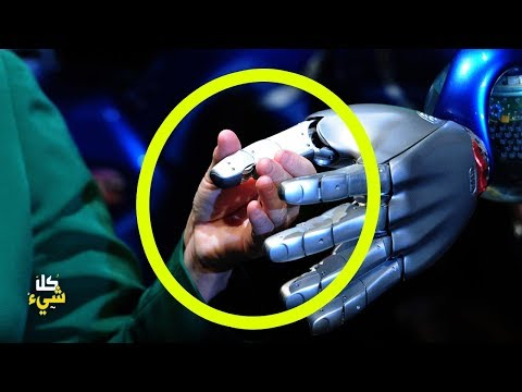 العرب اليوم - شاهد:بحث علمي يؤكد أن اليد البشرية صممت من قبل الخالق