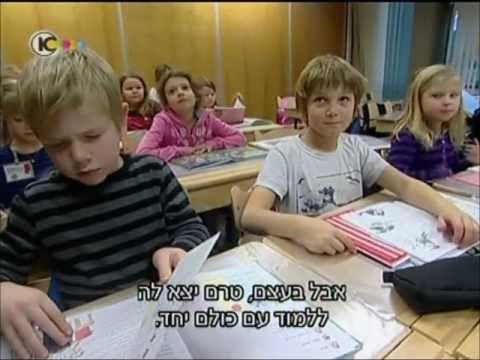 חינוך בפינלנד
