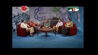 International Biodiversity Day 2014, Talk Show by Prokriti O Jibon Foundation.