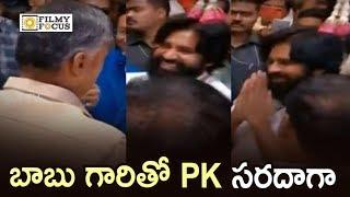 Video Pawan Kalyan and Chandrababu Together at Ramoji Rao Grand Daughter Wedding - Filmyfocus.com MP3, 3GP, MP4, WEBM, AVI, FLV April 2019