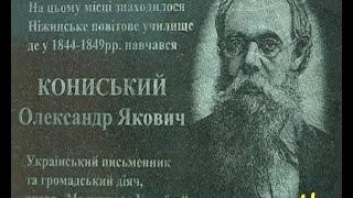 Творець духовного гімну України