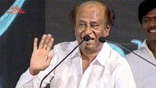 Video Rajinikanth Speech In Telugu - Super Comedy - Lingaa Audio SuccessMeet MP3, 3GP, MP4, WEBM, AVI, FLV Juli 2018