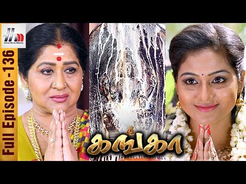 Ganga Tamil Serial | Episode 136 | 10 June 2017 | Ganga Sun TV Serial | Piyali | Home Movie Makers