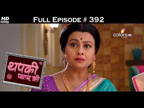 Thapki Pyar Ki - 29th July 2016 - थपकी प्यार की - Full Episode
