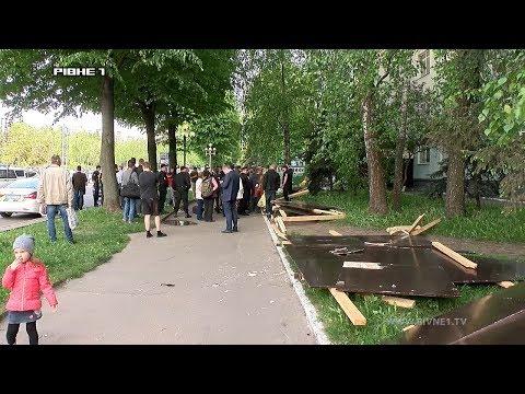 Комісія Рівнеради з'ясовує законність паркану на Кавказькій, 9 [ВІДЕО]