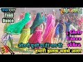 3_Girls Timli Dance   All Duhai Hai Song Video   Adivasi Timli Dance 2018