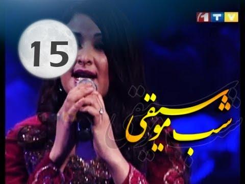 Music Night Ep.15 - 13.02.2014 شب موسیقی با الماس فراهی (видео)