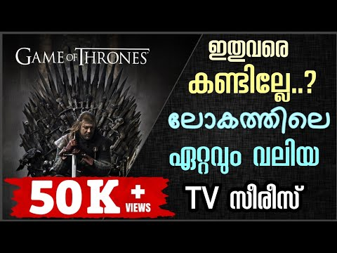 Game of Thrones | Malayalam Review | NO SPOILERS | The Confused Cult