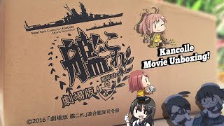 Nonton Kancolle Movie Unboxing! Film Subtitle Indonesia Streaming Movie Download