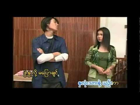 Mie Mie Win Pe - Chit Ya Tae Thu (ခ်စ္ရတဲသူ) HD:  Album : Htar Wa Ya Latt Saung (ထာဝရလက္ေဆာင္)Mie Mie Win Pe - Chit Ya Tae Thu (ခ်စ္ရတဲသူ)Model: Hat Kat, Yadanar Khin