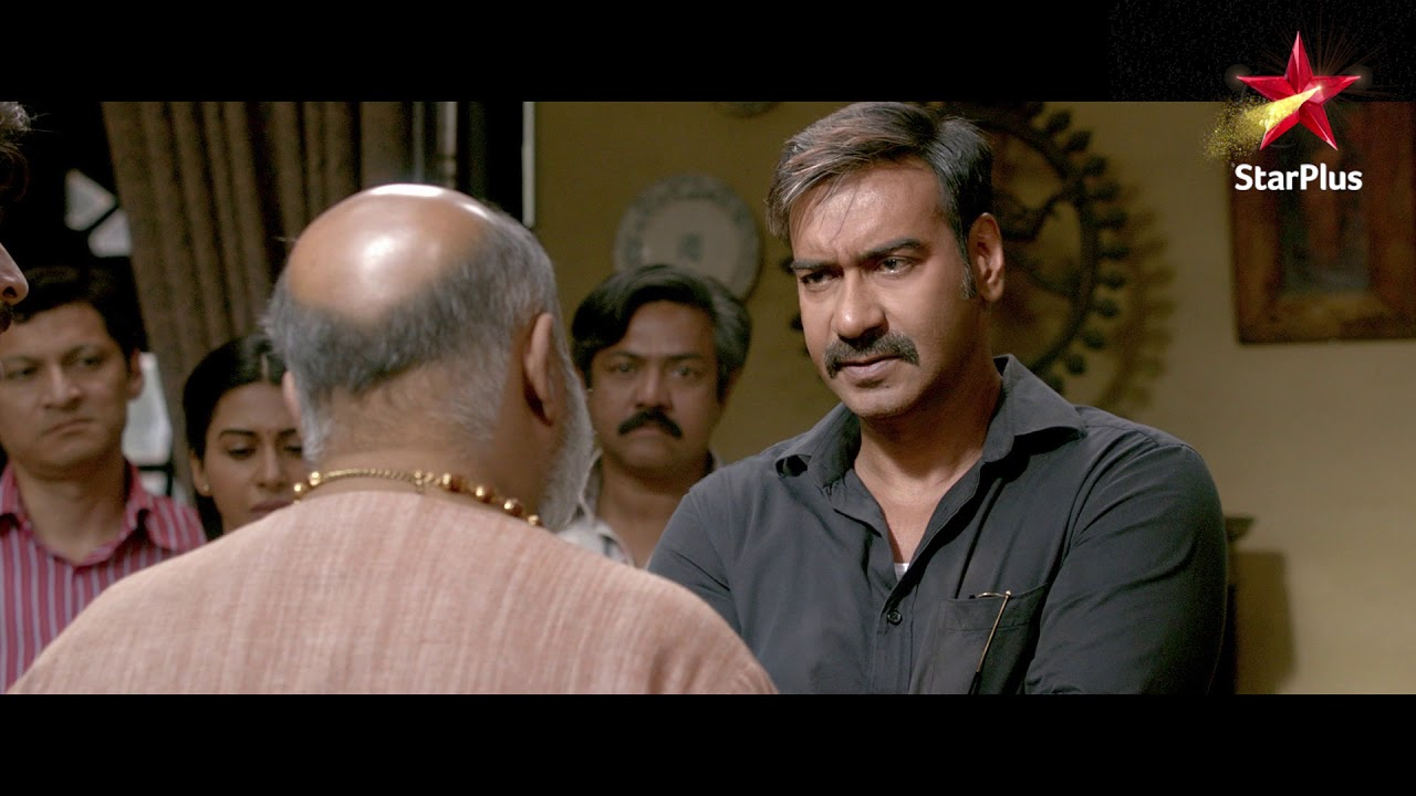 Sunday Super Movie | Raid