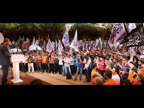 Türkiye Vilayeti: Hizb-ut Tahrir'den ''Son'dan Önceki Çağrı''