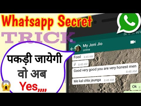 New Whatsapp Secret Trick 2018 For All Whatsapp User By Technical Boss