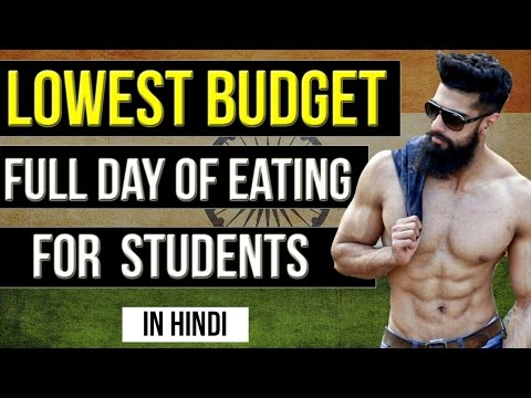 LOWEST BUDGET DIET PLAN FOR STUDENTS(Hindi) | HOSTEL AND COLLEGE STUDENTS