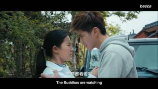 Nonton 01. A Little Braver : Kris Wu & Liu Yifei (Never Gone) Film Subtitle Indonesia Streaming Movie Download