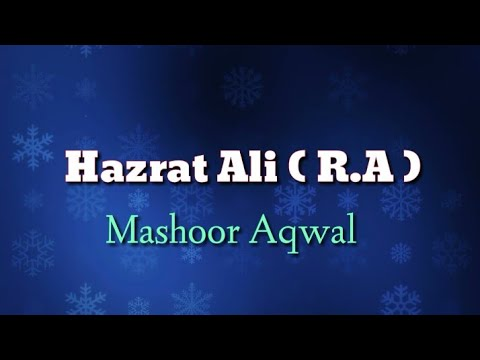 Quotes about friendship - Hazrat Ali (R.A) Quotes About Love and Friendship  Aqwal e Zareen of Hazrat Ali