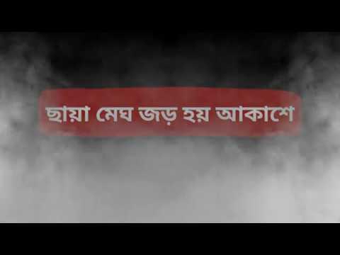 Tahsan-Mon karigor lyrics-Tahsan(মন কারিগর লিরিক্র-তাহসান)